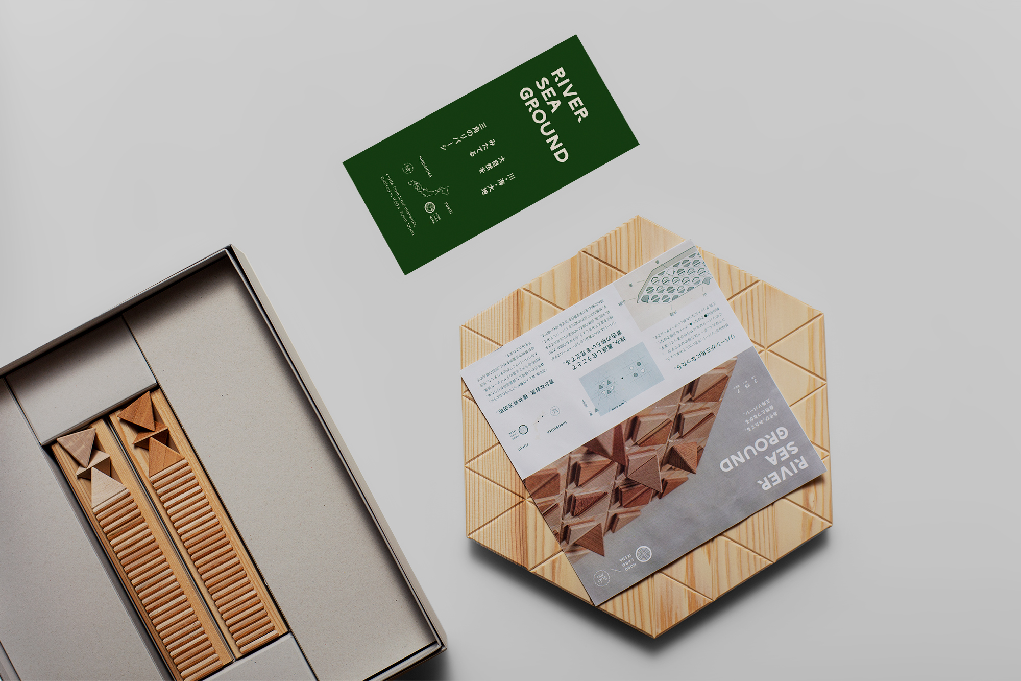 sukima.の三角のオセロ/リバーシ/sukima RIVER SEA GROUND / リバーシーグラウンド / おしゃれ/ かわいい/ デザインおもちゃ