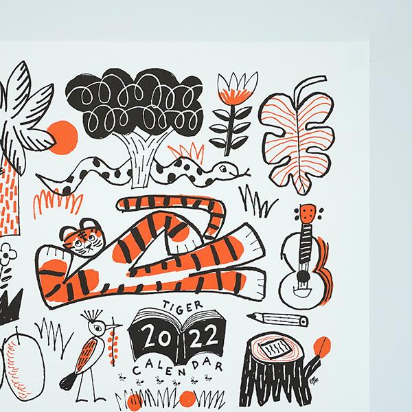 yamyam ヤムヤム 2022 A2ポスターカレンダー TIGER CALENDAR