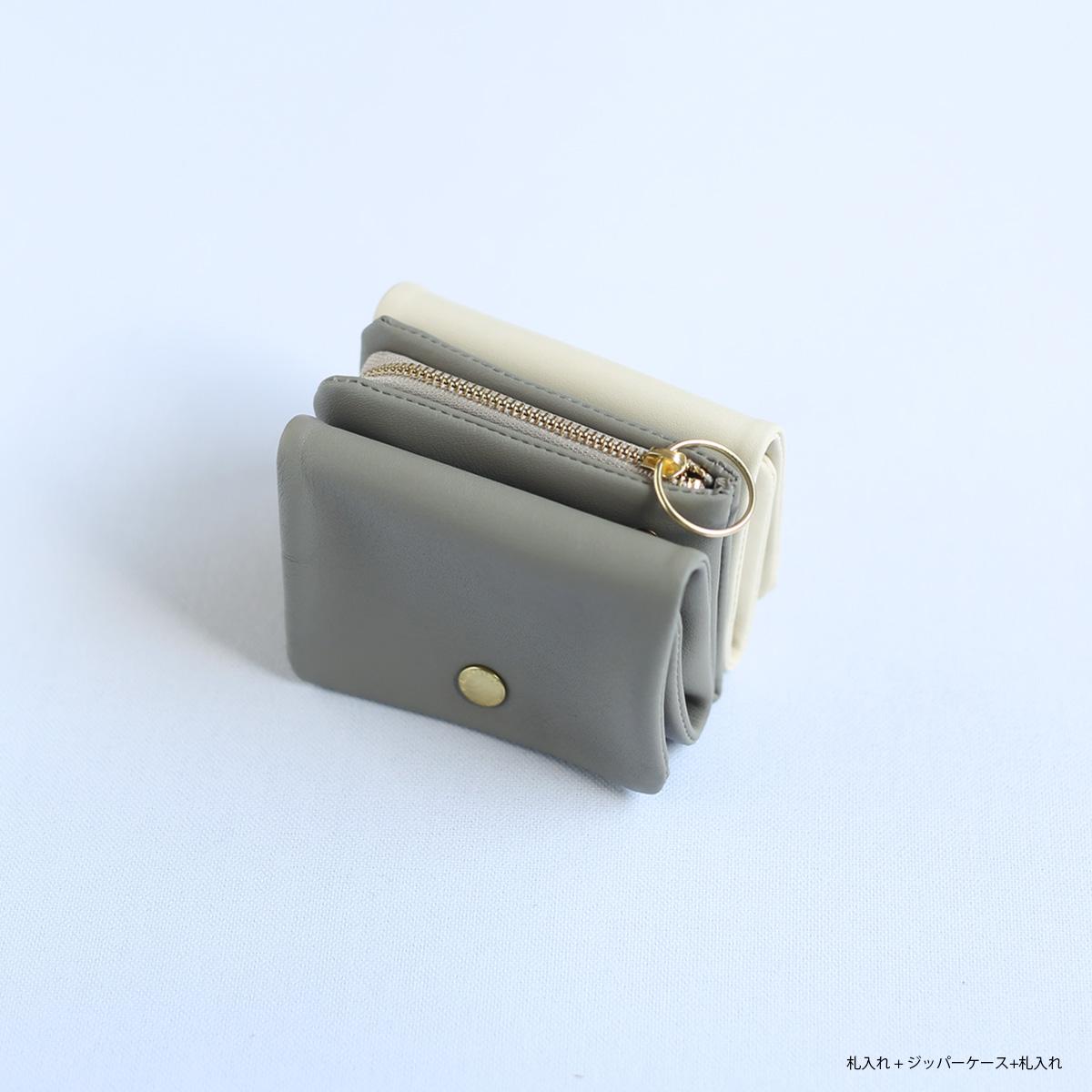 CINQ スナップユニット財布/ジッパーケース/サンク