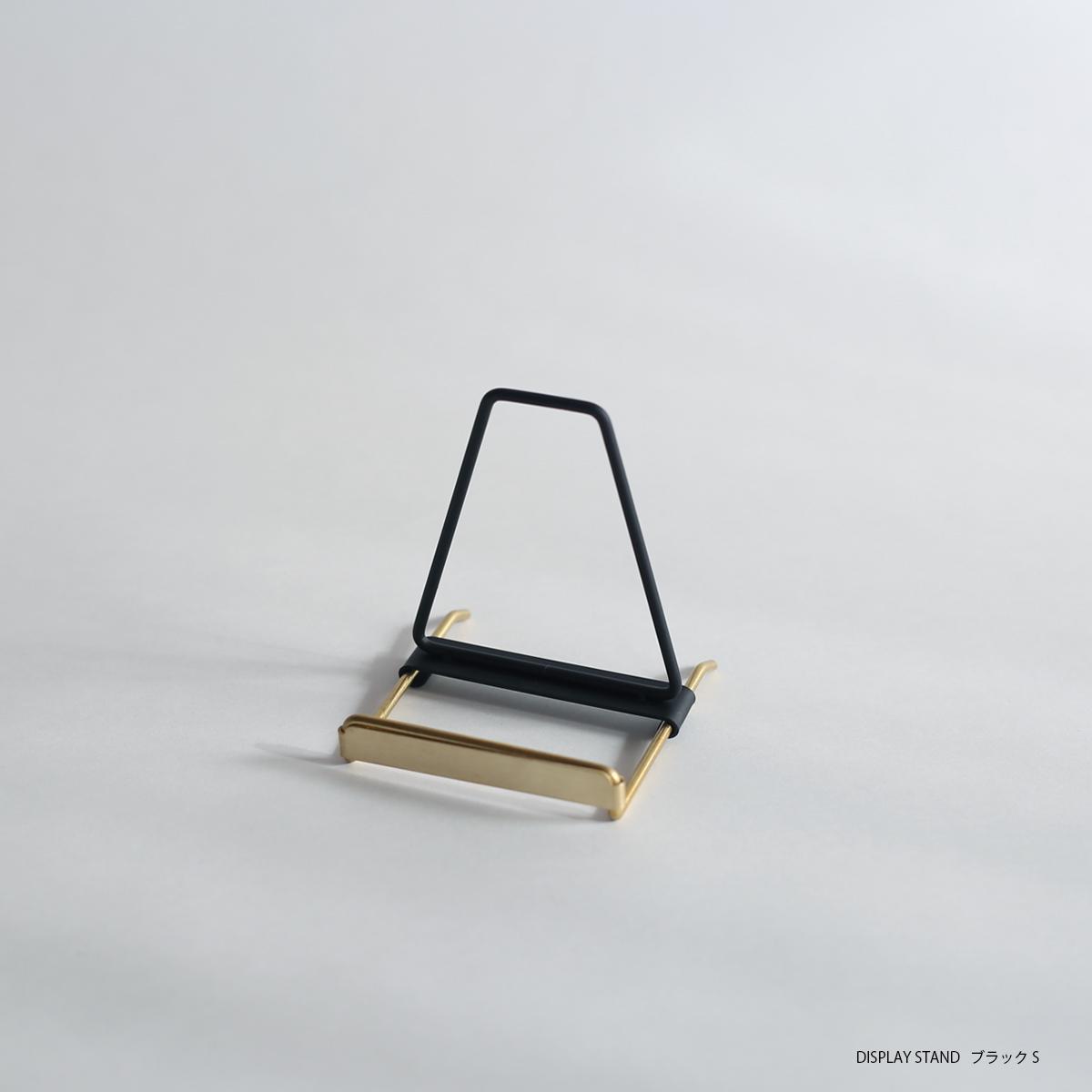 ディスプレイスタンド/シンプル/真鍮/卓上/おすすめ/おしゃれ/かわいい/小型/デスクトップ/什器/店舗什器