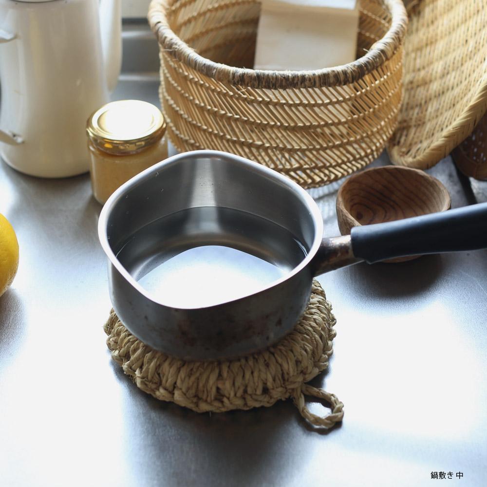 わら細工たくぼ/藁の鍋敷きの通販/ポットマット/鍋しき/おしゃれ/かわいい