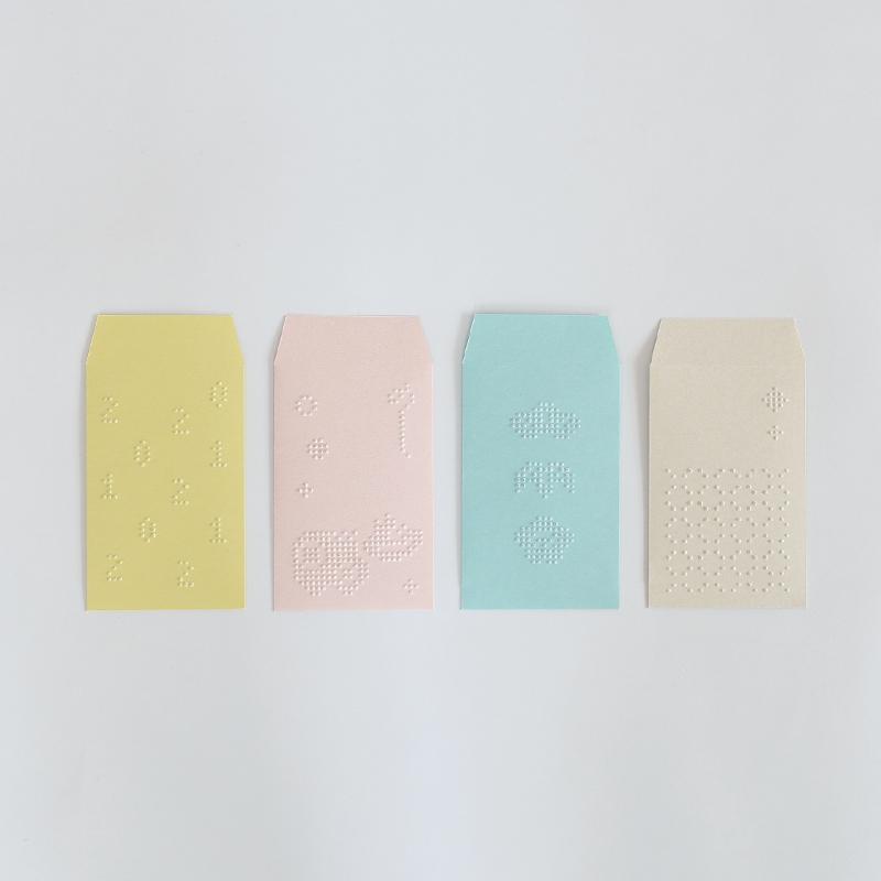 ポチ袋/エンボス/点字/デザイン/かわいい/おしゃれ/干支