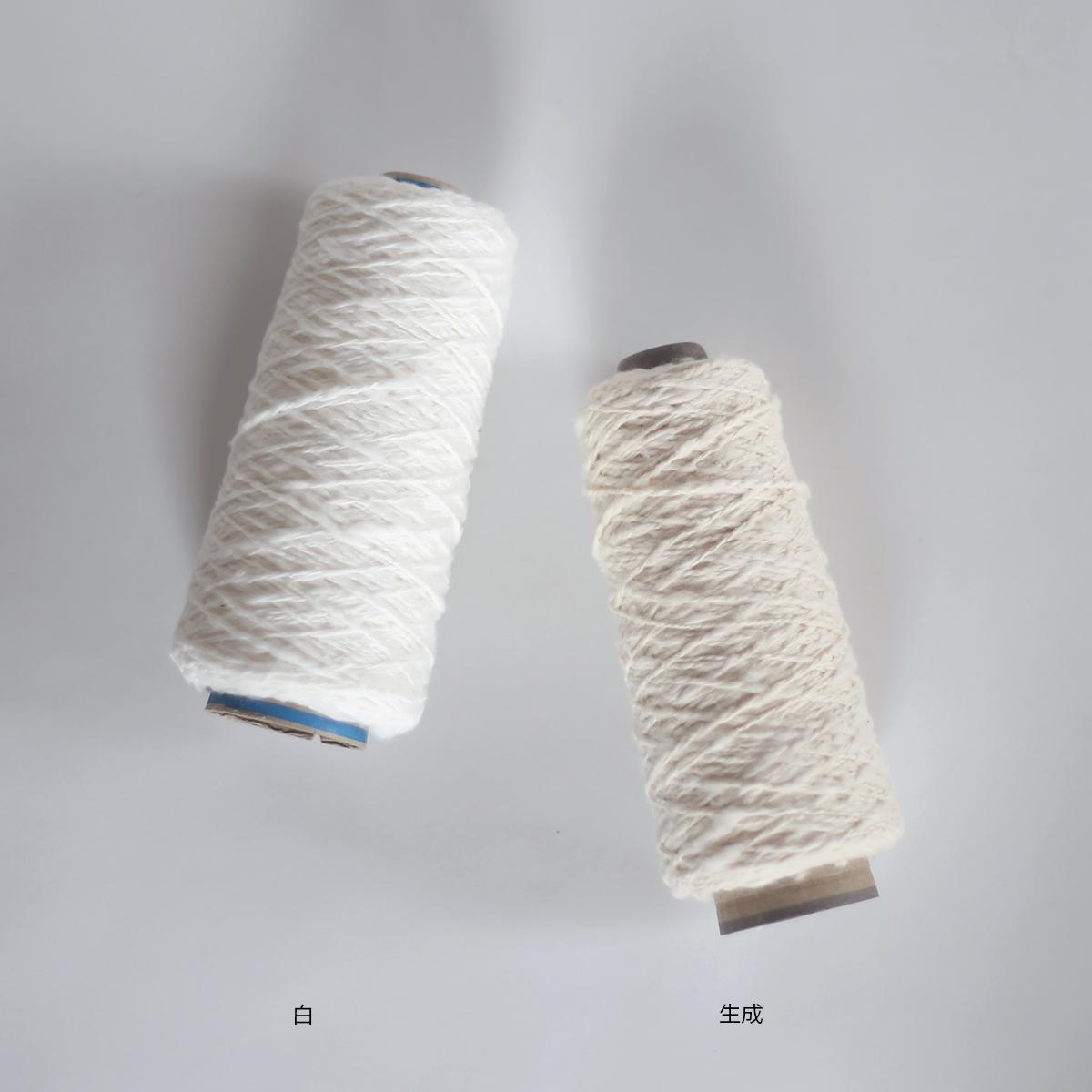ガラ紡 双糸 100g 1玉 /編み糸/織り糸/毛糸/綿糸/オーガニックコットン