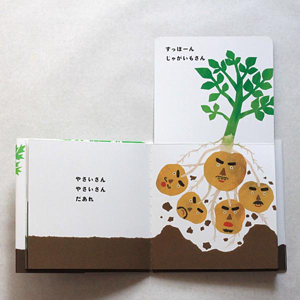 出産祝いに人気のかわいいしかけ絵本セット tupera tupera しかけえほん(3冊セット)