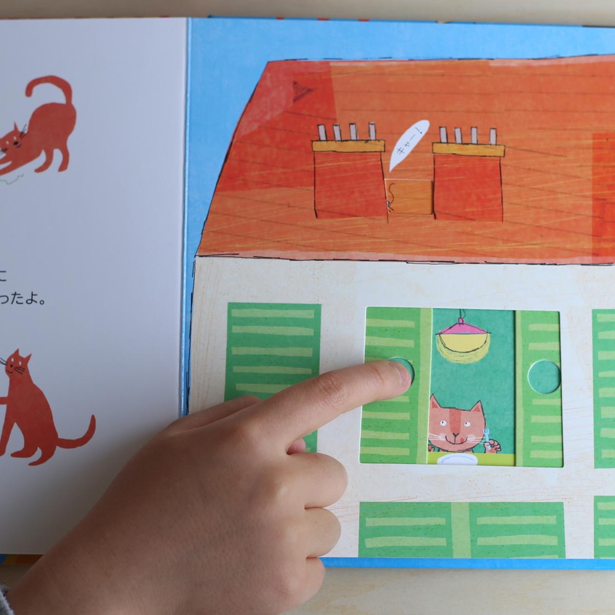 0歳、1歳おすすめ絵本しかけ絵本ようせいたちのもり