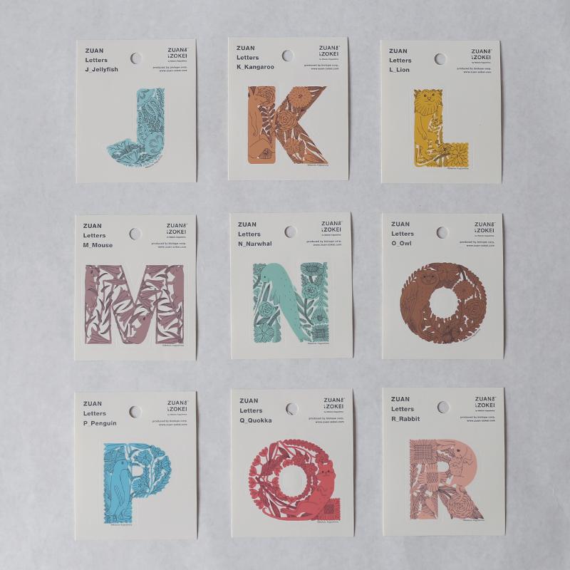 鹿児島睦 ZUAN Letters ステッカー アルファベットシール おしゃれ かわいい